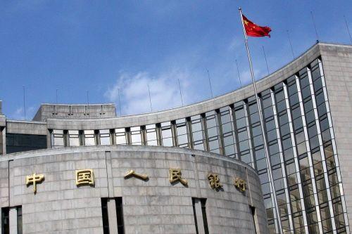 东亚银行(00023)拟出售所持柬埔寨微型金融公司PRASAC 21%股权