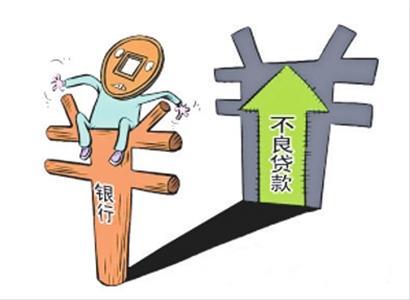 德银计划剥离大量不良资产 机会成本高昂