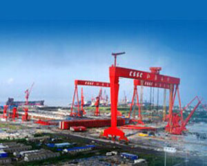 """中国船舶租赁(03877.HK):惠誉给予公司长期发行人违约评级""""A"""""""