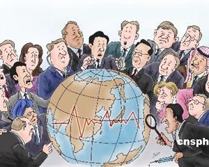 """""""特朗普行情""""结束? 美股领全球市场普跌"""