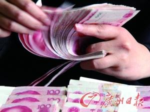 英皇证券(00717.HK):延长贷款融资还款日期至2022年9月13日