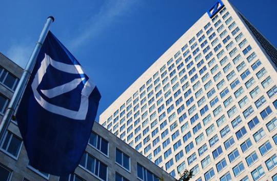 德意志银行计划关闭大部分亚太区股票业务