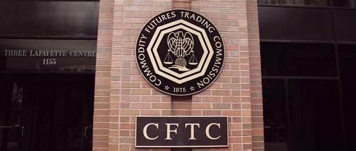 美国财政部发布计划 呼吁放松数十项华尔街监管规定