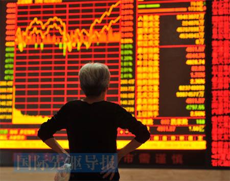 中国银行业股票估值13年最低 投资者仍不买账