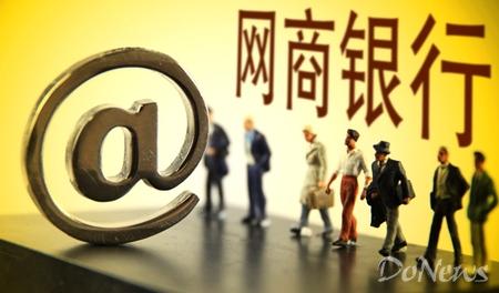 香港中华煤气(00003.HK):独立非执董李国宝未涉及东亚银行有关监管违规行为