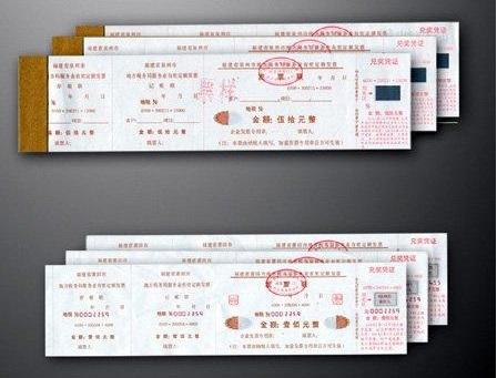 宏安集团(01222.HK)购入花样年(01777.HK)票据