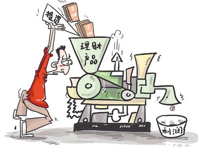 """银行理财产品 年末收益""""翘尾"""""""