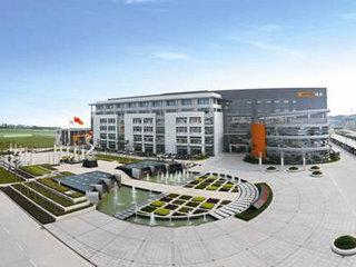 格隆汇港股聚焦(1.9)�蛘�荣地产去年合同销售1307亿元超标完成  多家券商去年12月净利超预期