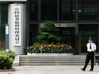 香港证监会与以色列证券局签订金融科技合作协议