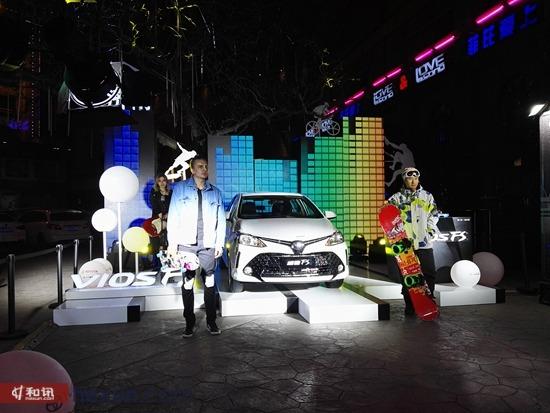 一汽丰田首款两厢车威驰FS上市 售6.98-10.98万元