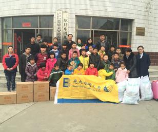 陕西分公司东周儿童村爱心捐款照片