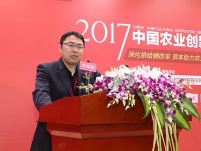 农业部规划设计研究院农业发展与投资研究所主任 刘朝亮