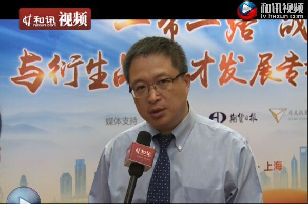 吴浩军:衍生品人才培养需长期的投入和坚持
