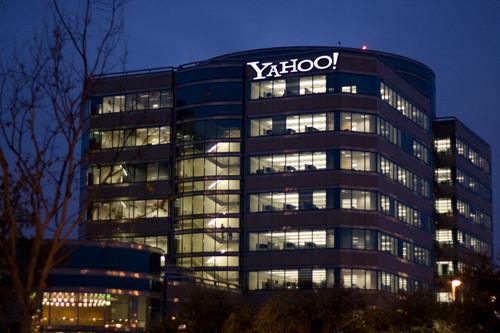 新公司CEO证实已雅虎合并后裁员15% 2100人工作不保