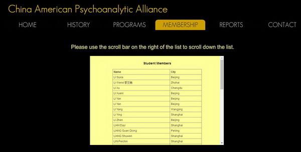 CAPA官网上的学员名单中能找到Li Zhen的名字