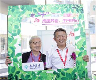 泰康集团董事长陈东升与客户亲切合影