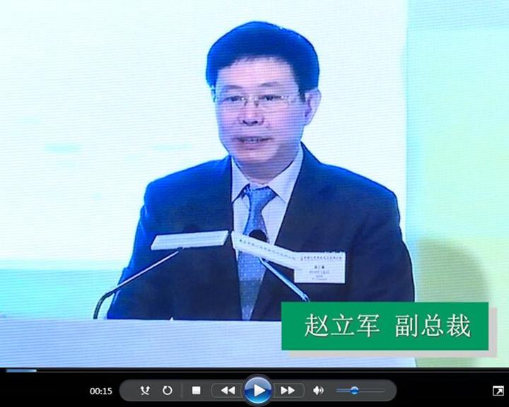 赵立军介绍中国人寿2017年上半年财务状况及投资表
