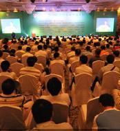2010国际玉米产业大会