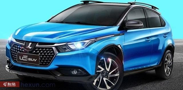 纳智捷U5 SUV9月27日上市 提供7款车型/预售7.58万元起