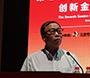 国家信息中心首席经济师范剑平