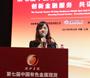 北京阿拉丁中营商务咨询有限公司铝部经理王宏飞