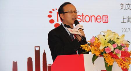 上海理成资产管理有限公司合伙人