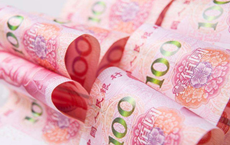 人民币或成为硬通货