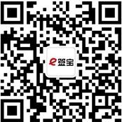 e签宝新濠天地博彩娱乐官网金融