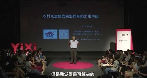 罗斯高教授以自己的亲身经历表示,中国在当前阶段,确实不需要所有孩子都进入大学,甚至无需高中毕业也能找到工作,比如装配 iPhone。他还记得,自己初中时每到夏天会去工厂工作,因为工厂的工人夏天往往会放一周的假。