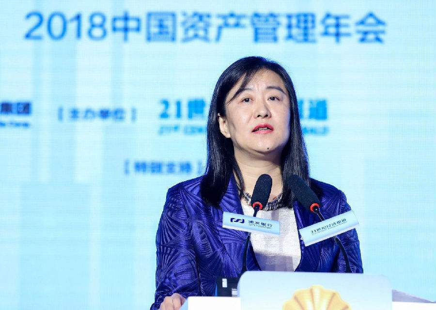 中国资本市场论坛