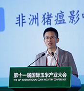 中国农业科学院农业经济与发展研究所王祖力