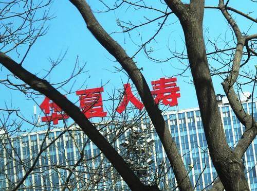 不过,市界获得的华夏人寿内部原料表现,这近6亿元购买中天金融债的审批中,仅仅有一单是程东胜一时负责审批。
