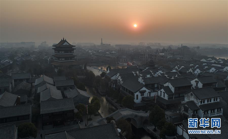 这是2019年1月1日在山东台儿庄古城拍摄的日出。 当日是新年第镇日,向阳升首,万象更新。 新华社发(高启民)