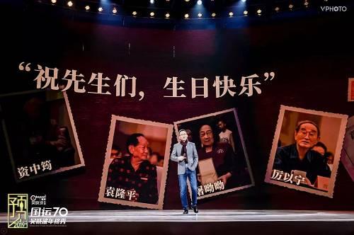 这就是那一代人跟这个国家的相关,又过了十年,国家进入到发展的阶段。1959年前后,中国建了许多工程。
