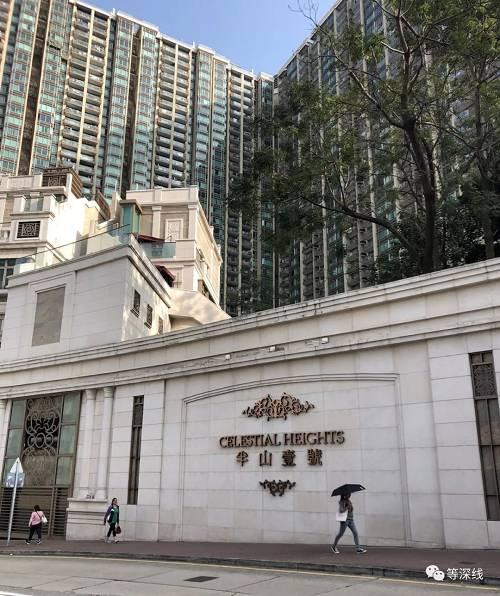 李勇鸿登记的香港住址为半山壹号