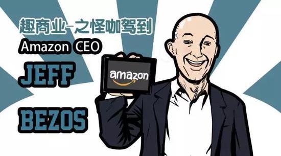 """显然,亚马逊并不急于盈利,而是要把盘子做大。它的立身之本就是""""用户为中心"""",甚至有的时候不得不""""压榨""""员工来确保这个最高宗旨。"""