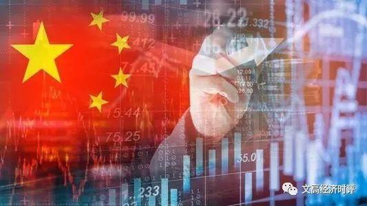 中央扛责_如何认识中国经济的\