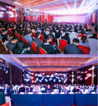 小明太极应邀参加2018中国数字娱乐产业年度高峰会