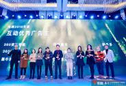 推啊2018年营销新。势力领袖峰会北京收官,金推奖五大奖项。揭晓推啊