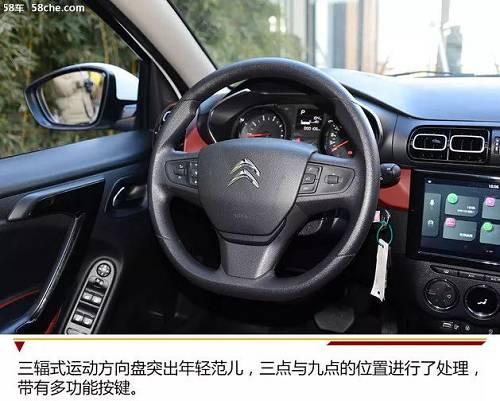 总结:对于一款小型SUV来说,能有这样的空间表现非常难得。从设计来看,时尚、动感的造型足以吸引消费者的眼球,而样式也向家族云逸、天逸车型看齐。其次,内饰的设计以及科技配置的装备也让这辆新款C3-XR变得与众不同,也让驾驶者变得更加懂得生活。