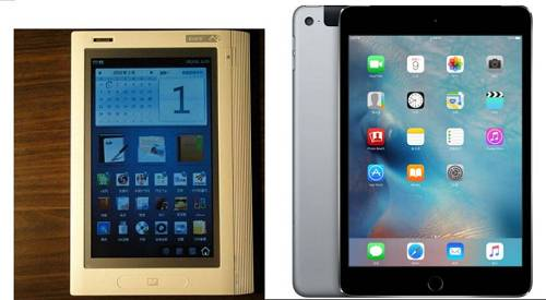 E人E本和iPad 4