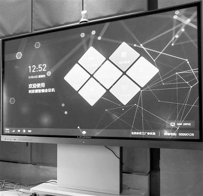 产品设计电视手绘介绍
