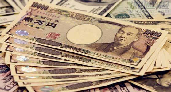 新浪美股讯 北京时间2月5日,前日本央行官员Shigeto Nagai表示,日元今年上半年可能升至1美元兑95日元的水平,虽然日本央行应对措施所剩无几,但仍可能不得不做出回应。