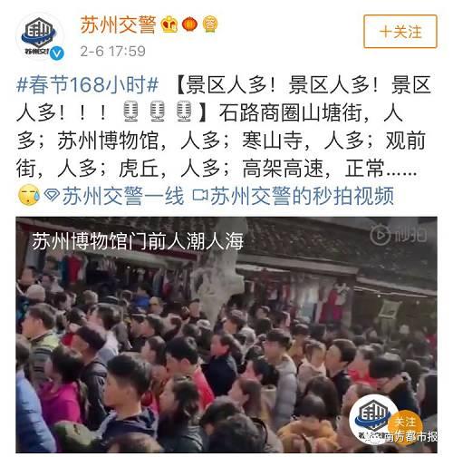 """逛南京博物馆和总统府曾经很让人""""失望""""""""了"""