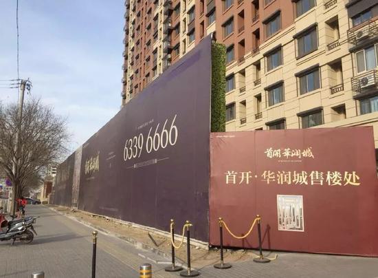 京城房价在回归 但下手的人为何不多?
