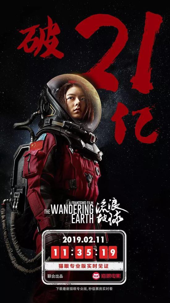 《流浪地球》电影的成功,带动股价上涨也在意料之中。此前,《战狼2》上映期间,北京文化股价从13.49元/股涨至最高的22.42元/股,涨幅达66.2%。《我不是药神》口碑与票房大爆后,北京文化作为参投及发行方,又迎来股价小高峰。