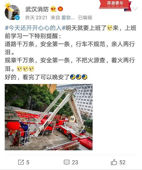 据中国之声《新闻纵横》报道,今天是春节假期之后的第一个工作日,从昨天开始,全国公路进入返程客流高峰,如今还有很多朋友正在返回工作岗位的路上。