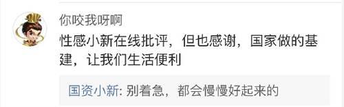 上班时间写小说?被国资委官微点名后,刘慈欣回应了…
