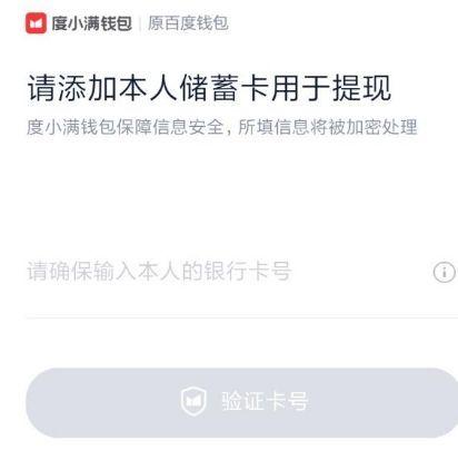 春节抢的红包再不提现就要清零了!百度、今日头条发布春节红包提现攻略