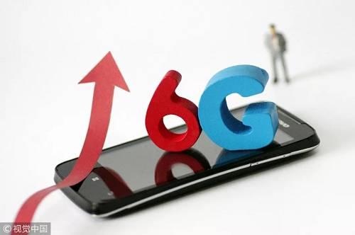 全球科技巨头默默备战6G研发